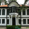 Etropole  Historical  Museum