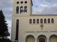 Iglesia Evangélica Griega