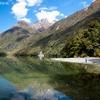 Exploring Fiordland - Southland NZ