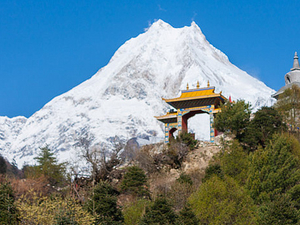 Manaslu Expedition 2014 Photos