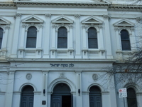 East Melbourne Hebrew Congregation