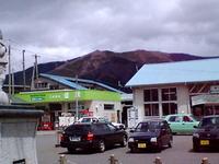 Sakari Station