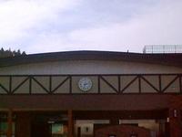 Utatsu Station