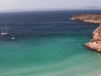 San Lorenzo Marine Archipelago National Park