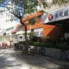 Fo Tan Station