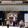 Entrance To Tashilhunpo Monastery