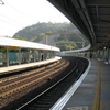 University Station MTR