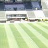 Estadio Ricardo Etcheverry
