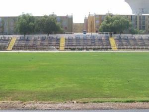 Estadio Santiago Bueras