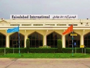 Faisalabad International Airport