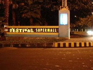 Festival Supermall