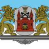 Flag Of Riga