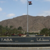 Flag Plaza Taba Egypt