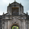 Fort Santiago Gate