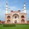 Front Lawn & Mausoleum