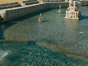 Fuente del Rey