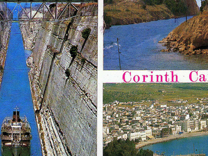 Full Private Tour - Day tour of Corinth passing through the ages Photos