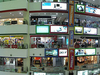 Funan DigitaLife Mall