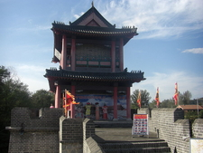 Fu Shan Great Wall