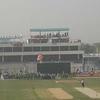 Narayanganj Osmani Stadium
