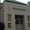 Federal Reserve Bank Of Atlanta Birmingham Branch