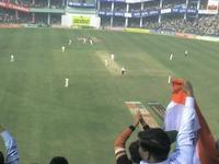 Bangladesh Krira Shikkha Protisthan Ground