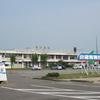 Fukui Airport