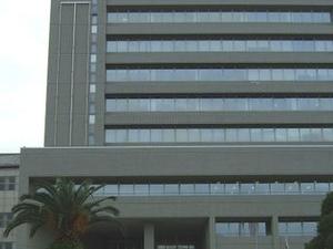 Fukuoka Institute of Technology