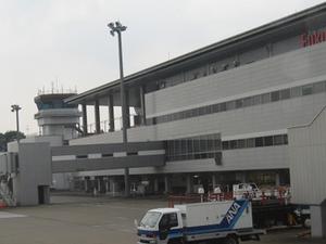 Fukushima Airport