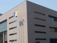 Fukuyama City University