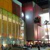 Galerias Mall