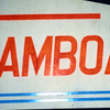 Gamboa Sign