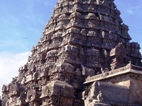 Gangaikonda Cholapuram Temple
