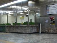 Gangnam Gu Office Station
