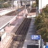 Aubagne Railway Station