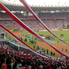 Gelora Bung Karno Stadium During AFC Asian Cup