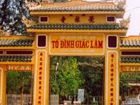 Giac Lam Pagoda