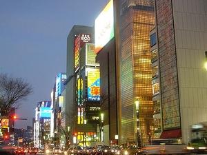 Tokyo - Japan Easy Tour Photos