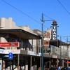 Glenelg Shopping Strip