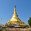 Global Vipassana Pagoda