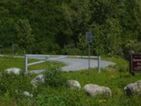 Government Peak Picnic Site