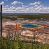 Grand Prismatic Spring- Top View - Yellowstone NP