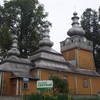 Greek Catholic Church Of St. Archangel Michael Poland