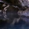 Grjotagja Cave