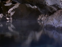 Grjotagja Cave