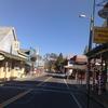 Groveland-Big Oak Flat