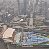 Guangdong Provincial People's Stadium