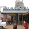 Gunaseelam