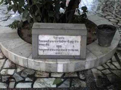 Gurdwara Ghai Ghat