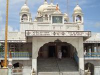 Gurudwara Guptsar Sahib